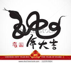 2013 Black Snake