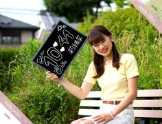 奈良版美人時計は360人の美人が手書きボードで現在時刻をお知らせする「1min自動更新時計サイト」です。 Nara