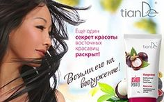 Презентации Mangosteen-storehouse of nutrients that have anti-bacterial, anti-oxidant rejuvenating effect.