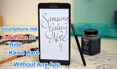 Ansari World - Computer And Software Info in Hindi: Android Smartphone Me  Folder/Files Hide Kaise Kar...