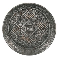A Timurid tinned-copper dish, Persia, circa 1500 | Sotheby's