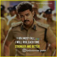 Top 10 Thalapathy Vijay Speech And Dialogues Motivational Speeches, Motivational Quotes For Life, Inspiring Quotes About Life, Life Quotes, Inspirational Quotes, Actor Quotes, Movie Quotes, South Quotes, Cricket Quotes
