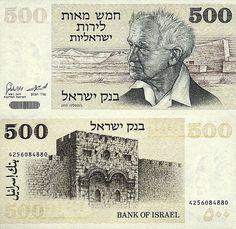 500 Lirot, Israel 1968.