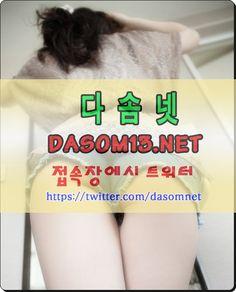 청주오피 분당오피『다솜넷∥dasom13.net』분당안마 인천건마