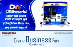 One of the leading ranges of electronic products is coming at #DivineBusinessPark, #Kurukshetra to provide best gadgets of reputed brands.