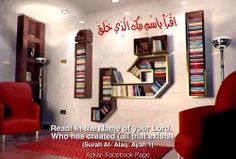 Read! In the Name of your Lord, Who has created (all that exists), (Quran 96:1)
