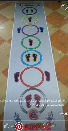 We love active indoor games for kids. Our simple shape hopscotch game is a fun way to work on gross motor skills along side color and shape recognition. Here are 25 indoor activities for toddlers and preschoolers that are fun and don't require a lot of ti Indoor Games For Kids, Fun Indoor Activities, Motor Skills Activities, Team Building Activities, Gross Motor Skills, Toddler Activities, Montessori Activities, Preschool Learning, Preschool Crafts