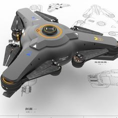 Drone Design Ideas: uav by 本心 马 on ArtStation. Latest Drone, New Drone, Photography Beach, Drone Photography, Drone Technology, Futuristic Technology, Wearable Technology, Muse Drones, Art Science Fiction