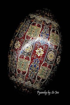 Art: Khorassan Rhea by Artist So Jeo Katherine LeBlond from her Persian rug series of decorated eggs