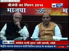 BJP's mission 2014