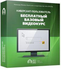 Инфобизнес Гарницына: Как использовать компьютер в качестве