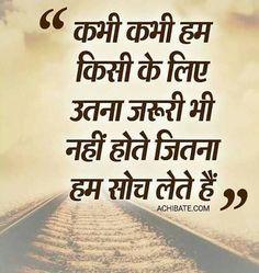 Hindi Quotes Images, Inspirational Quotes In Hindi, Motivational Picture Quotes, Hindi Quotes On Life, Love Quotes With Images, Hurt Quotes, Hindi Qoutes, Marathi Love Quotes, Apj Quotes