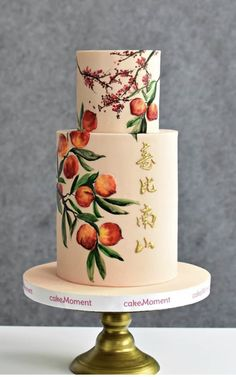 Happy Birthday Wishes For A Friend, Pillar Candles, Tea Cups, Hand Painted, Cake, Tableware, Dinnerware, Kuchen, Tablewares