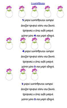Ο κήπος με τα χρώματα!: Παιχνίδι μαθηματικών με χιονάνθρωπους!