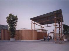 SBA_Odawara Hall and East Gate