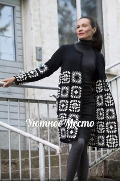 70 ideas for crochet jacket pattern granny square cardigans - Granny Pull Crochet, Mode Crochet, Crochet Coat, Crochet Winter, Crochet Cardigan, Crochet Clothes, Easy Crochet, Granny Square Sweater, Granny Square Häkelanleitung