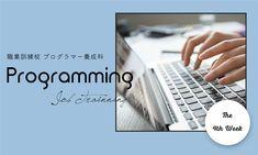 #バナー #デザイン #バナーデザイン #Web #Webデザイン #Webデザイナー #デザイナー #ポートフォリオ #portfolio #design #web #webdesign #designer #simple #シンプル #シンプルデザイン #大人かわいい #大人っぽい #職業訓練 #職業訓練校 #プログラマー #プログラミング #デザイン勉強 #勉強 Computer Keyboard, Programming, Train, Computer Keypad, Keyboard, Computer Programming, Strollers, Coding