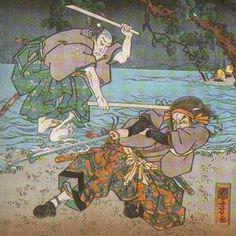 Miyamoto Musashi's Book of Five Rings