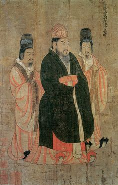 Tang dynasty - Portrait painting of Emperor Yang of Sui, commissioned in 643 by Taizong, painted by Yan Liben (600–673). - Yang Guang depicted as Emperor of Sui.
