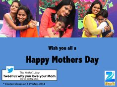 ZeeTelugu wishes you a happy Mother's Day. Love Mom, Mother Quotes, Happy Mothers Day, Wish, Mother's Day