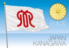 Kanagawa prefecture flag, Japan