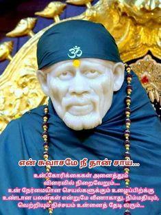 Sai Baba Quotes, Sai Baba Pictures, Sai Baba Wallpapers, Om Sai Ram, Blessing, Amen, Thats Not My, Prayers, God