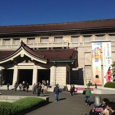The Tokyo National museum is the one museum in Tokyo worth a spot on your itinerary.