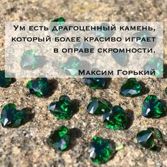 #цитата #gems #sundaygem
