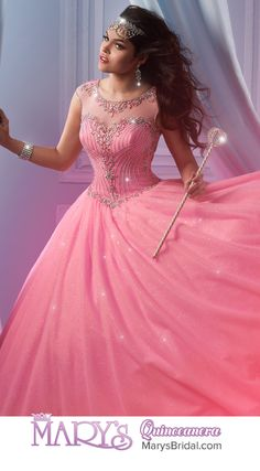Style 4Q438: Sparkling tulle quinceanera ball gown with scoop neck, cap sleeves, beaded bodice, basque waist line, and back zipper closure.