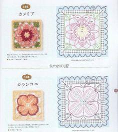 Crochet granny square diagram