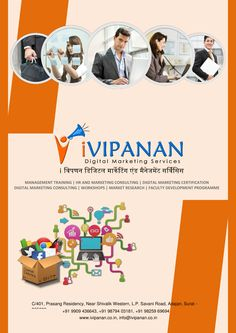 Contact us for #DigitalMarketing and #Management Consulting. www.ivipanan.co.in