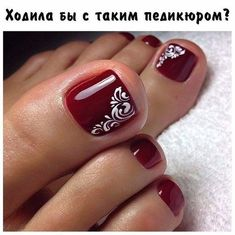 Toe Nail Designs First Show Zehe Nagel Designs Erste Show 2019 Toe Nail Designs First Show 2019 - Burgundy Nail Designs, White Nail Designs, Burgundy Nails, Red Burgundy, Red And White Nails, Pretty Toe Nails, Cute Toe Nails, Fancy Nails, Pretty Toes