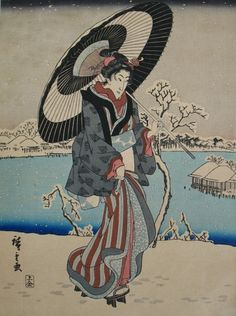 Ukiyo-e by Utagawa Hiroshige Koi, Samurai, Oriental, Japanese Woodcut, Art Chinois, Bokashi, Art Asiatique, Art Japonais, Japanese Prints