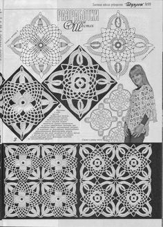 crochet kingdom (E.H): Crochet Motifs