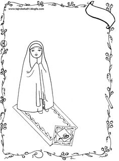 Ramadan Activities, Activities For Kids, Strawberry Shortcake Coloring Pages, Hijab Drawing, Islam For Kids, Islamic Girl, Ramadan Decorations, Islamic Pictures, Exercise For Kids
