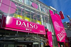 DAISO. Japan. Everything is about 100 yen. Similar to the Dollar Store. Super awesome.
