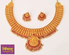 Bridal jewellry - Vivah Collection 95gm www.weddingsonline.in