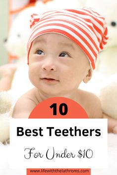 Best Teething Toys, Baby Teething, Infant Care, Newborn Care, Newborn Essentials List, Newborn Quotes, Amazon Baby, Baby Care Tips, Baby Necessities