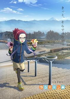 Yurucamp will premiere in January 2018 (٭°̧̧̧ω°̧̧̧٭) #Yurucamp #ゆるキャン