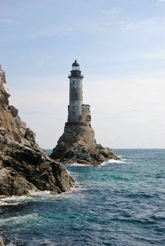 Saint Mathieu, Lighthouse Pictures, Beacon Of Light, Light Of The World, Am Meer, Nature Wallpaper, Ocean Waves, Macro Photography, Russia