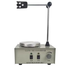 best price 1pc 220v lab magnetic heating mixer cjj78 1 with heating plate with stirring speed #magnetic #stirrer