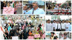 چکوال: سانحہ ماڈل ٹاؤن کی ایف آئی آر درج نہ ہونے پر پاکستان عوامی تحریک کا احتجاجی مظاہرہ - پاکستان عوامی تحریک