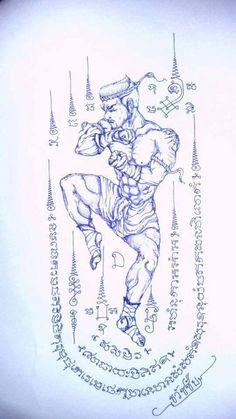 sak yant meaning and designs Muay Thai Tattoo, Khmer Tattoo, Buddha Tattoos, Body Art Tattoos, Sleeve Tattoos, Muay Boran, Reiki Angelico, Sak Yant Tattoo, Thailand Tattoo