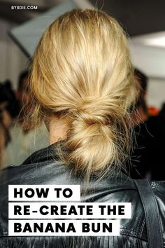 How to make a banana bun