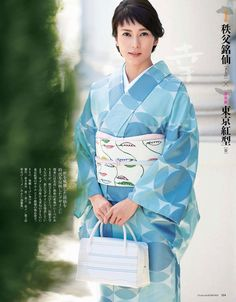 Proud of cute Japanese girls with meek eyes, angel's smile and graceful shyness. Beautiful Japanese Girl, Japanese Beauty, Yukata, Japanese Art Samurai, Traditional Japanese Kimono, Cute Asian Fashion, Japanese Costume, Wedding Kimono, Summer Kimono
