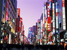 Shinjuku District, Tokyo, Japan.   Click to buy this City Art Print!