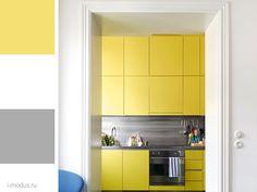 kitchen in yellows. Color scheme   кухня в желтом цвете. Цветовая палитра