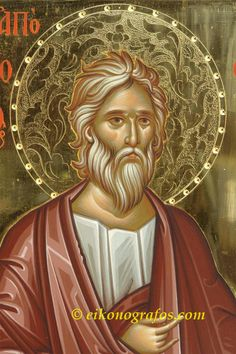 Άγιος Ιούδας ο Απόστολος _june 19 ((St. Jude the Apostle, Brother of God. A patron for cases despaired of. I think that is so touching. Orthodox Catholic, Catholic Saints, Patron Saints, Orthodox Prayers, Orthodox Christianity, Religious Images, Religious Icons, Religious Art, Byzantine Icons