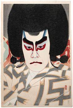 Natori Shunsen - Ichikawa Sadanji II as Narukami in 'Narukami' from the series - Collection of creative portraits by Shunsen woodblock print Museum Of Fine Arts, Art Museum, Retro Kunst, Samurai, Santa Barbara Museum, Kunsthistorisches Museum, Toledo Museum Of Art, Art Asiatique, Poster Print