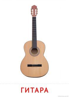 Russian Language, Music Notes, Special Education, Montessori, Preschool, Poster, Music Instruments, Guitar, Phone